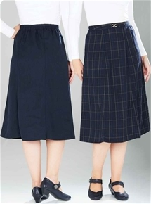 2 Pack Skirts
